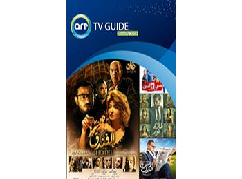 Download ART TV Guide for January, and Enjoy the best Arabic Entertainment TV Experience.