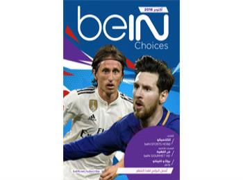 Download beIN TV Guide for October, and Enjoy the best TV Experience.