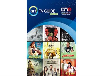 Download ART TV Guide for October, and Enjoy the best Arabic Entertainment TV Experience.