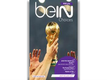 Download beIN TV Guide for July, and Enjoy the best TV Experience.