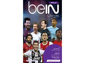 Download beIN TV Guide for April 2019, and Enjoy the best TV Experience