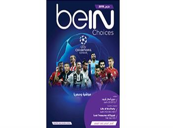 Download beIN TV Guide for March 2019, and Enjoy the best TV Experience