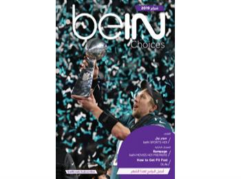 Download beIN TV Guide for February  2019, and Enjoy the best TV Experience