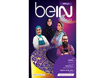 Download beIN TV Guide for May 2019, and Enjoy the best TV Experience