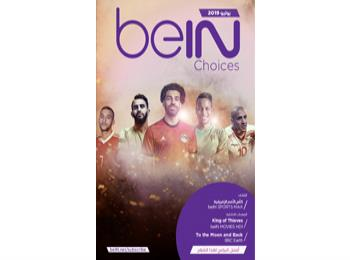 Download beIN TV Guide for July 2019, and Enjoy the best TV Experience