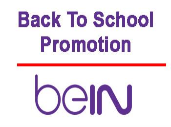 عرض الـBack To School من beIN