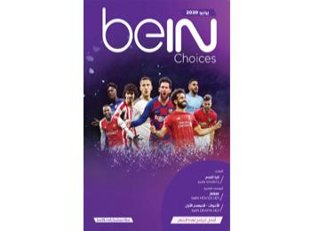 beIN TV Guide for July 2020