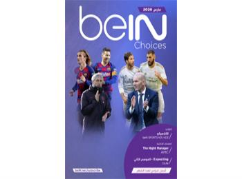 beIN TV Guide for March