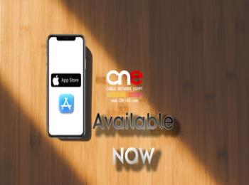 Now Available for all IPhone Users our Application, to control your subscription