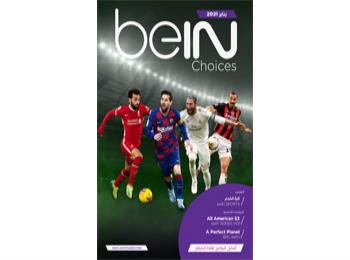 beIN TV Guide for January 2021